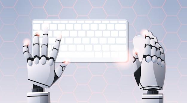 コンピューターのキーボードとマウスを使用してマウスを保持しているロボットの手