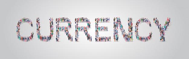 通貨の単語の形で集まる人々の群衆