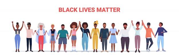 人種差別に反対する黒人生活の概念認識キャンペーンの手を握っている抗議者