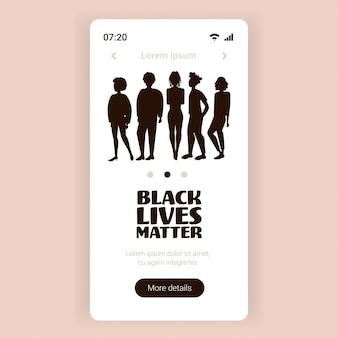 人種差別ブラックアウト火曜日の黒の生活問題に対する人々のシルエット