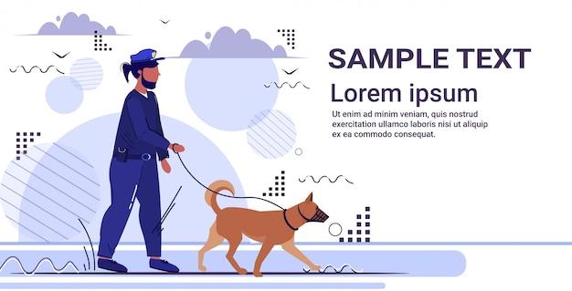 ジャーマンシェパードの警官と犬のセキュリティ機関正義法サービスコンセプトコピースペースと制服を着て歩く警官