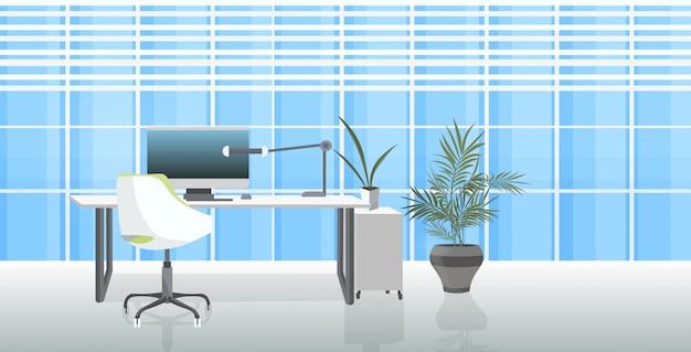 Креатив на рабочем месте пусто нет людей кабинет с мебелью современный офисный интерьер