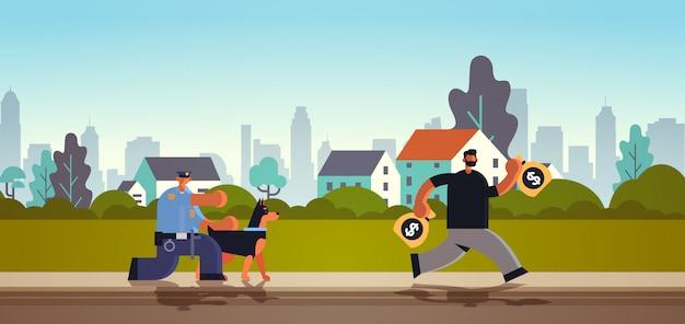 ジャーマンシェパードが犬の警備当局正義法サービスコンセプトで警官から逃げる強盗を追跡している警察官