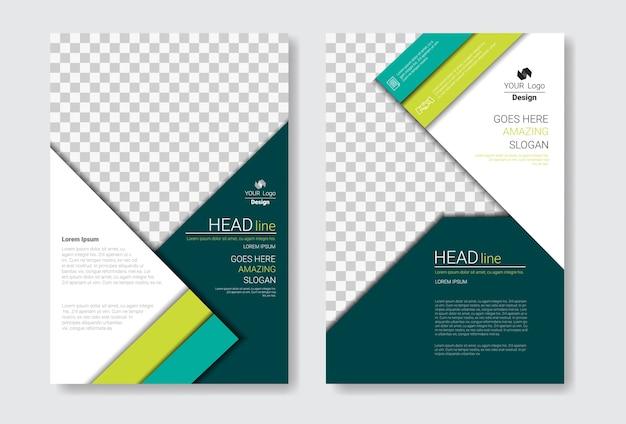 テンプレートデザインパンフレットセット