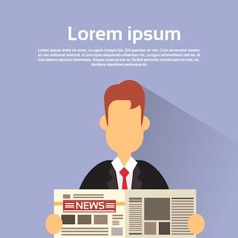 ビジネスマンはニュース紙を読んで新聞を読む