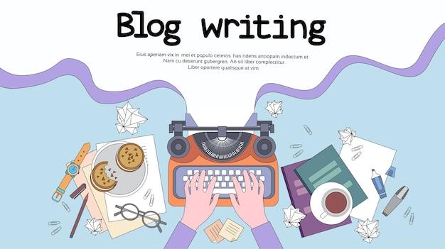 Иконка пишущей машинки
