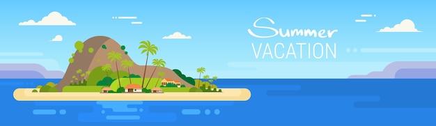 夏休み熱帯海島