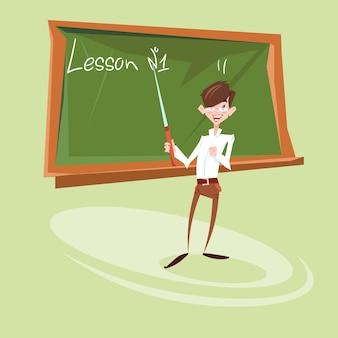 スクールの教師レッスンのチョークボードの教育コンセプト