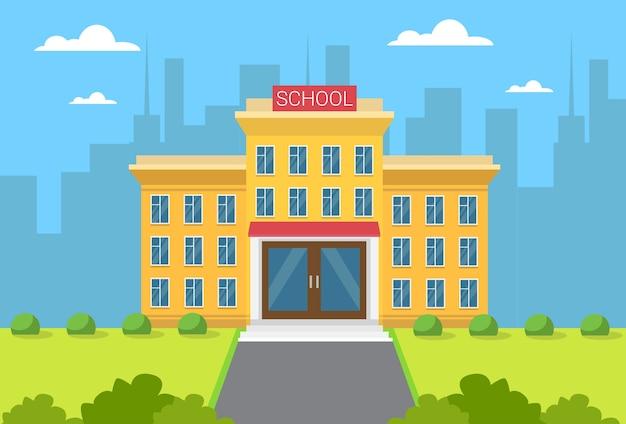 学校ビル外装シティビュー