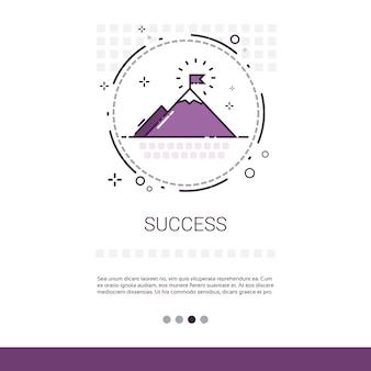 ビジネス成功リーダーシップマウンテントップバナー
