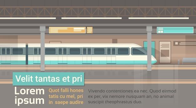 地下鉄トラム近代都市公共交通機関