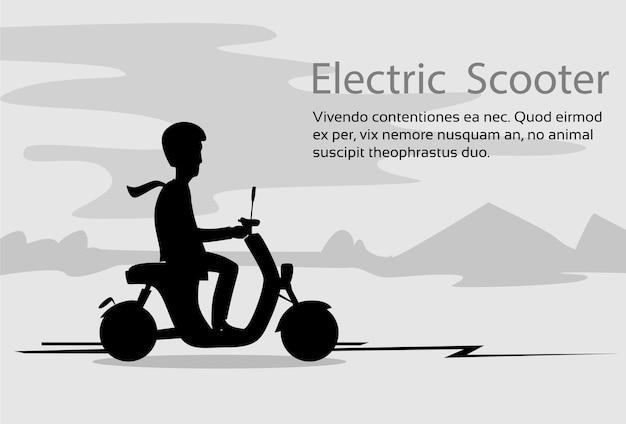Человек силуэт езды мотоцикл с электрическим мотороллером