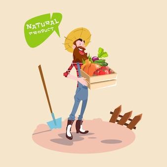 農家は野菜と自然の農場のロゴの概念を保持するボックス