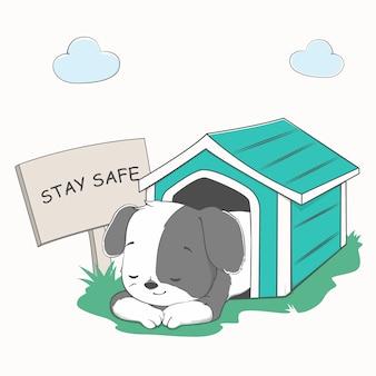 犬小屋漫画手描きでかわいい犬の睡眠と安全なメッセージを滞在します。