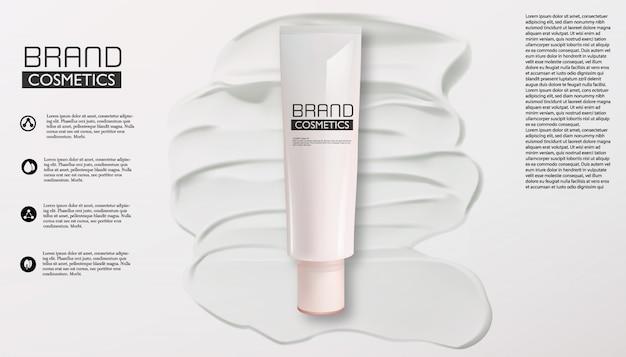 白の現実的なクリームローション化粧品のベクトルイラスト