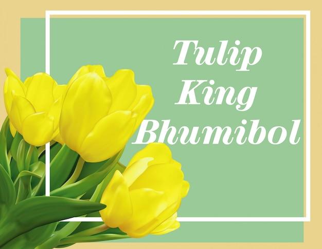 黄色い春のチューリップ