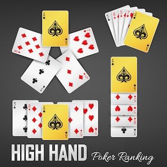 ハイハンドポーカーランキングカジノセット