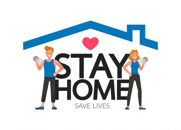 コロナウイルスが流行している間は家にいてください。社会的距離、自己分離の概念。自宅でフィットネス運動の男女。