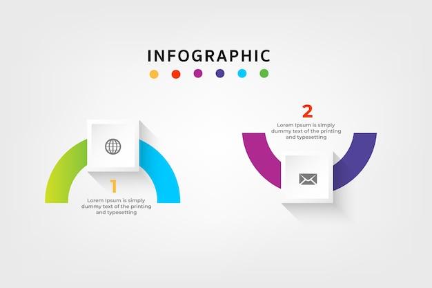 インフォグラフィックデザインテンプレート