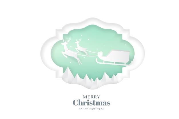 メリークリスマスと新年あけましておめでとうございます