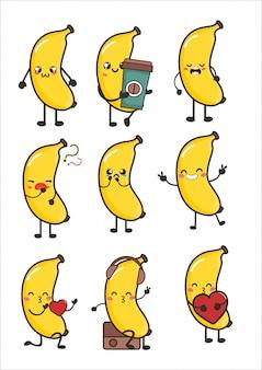 ふわふわバナナかわいい感情果物の感情