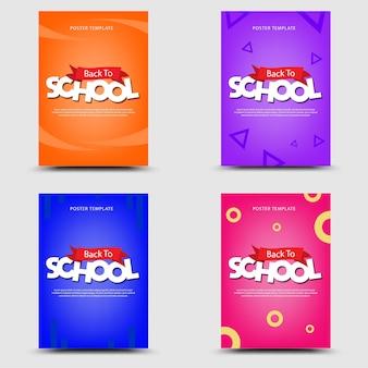 学校に戻るポスターをセット
