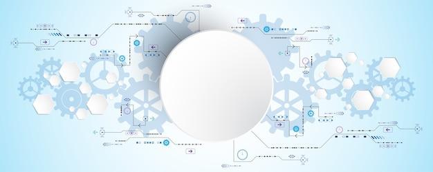 技術の概念のベクトルの背景。