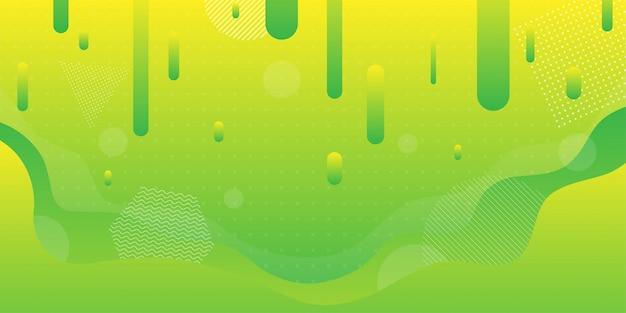 カラフルな抽象的な背景と最小限のジオメトリと波形を使用したグラデーション