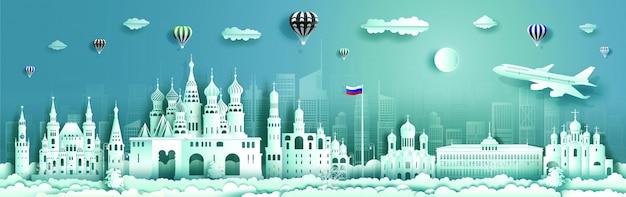 紙は飛行機でモスクワの街並みをカット