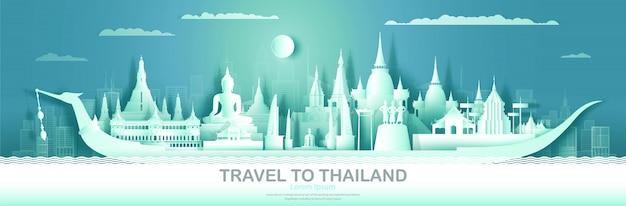 タイのトップの世界的に有名な宮殿と城の建築を旅行します。