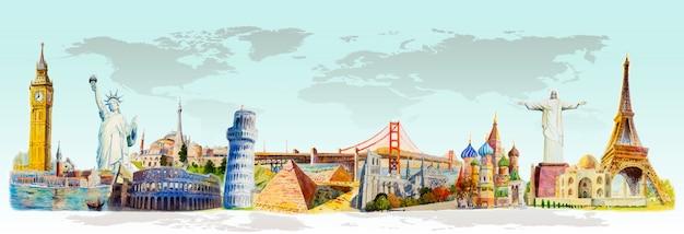 ランドマーク建築世界を旅します。