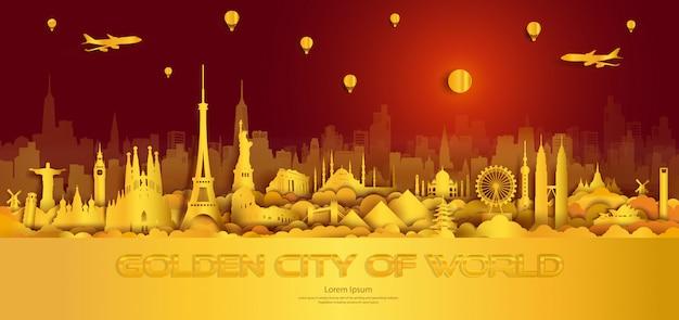世界の金の都市のランドマークを旅行する重要な建築記念碑。