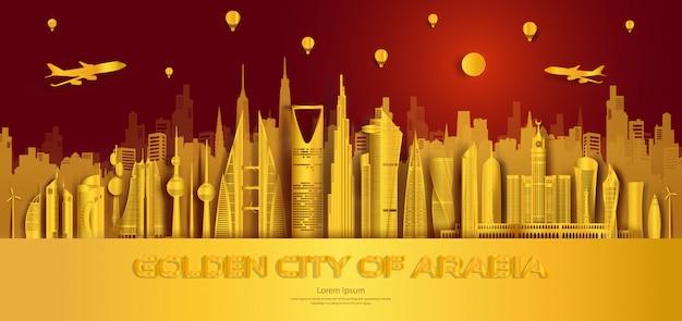 世界の黄金色の都市のランドマークの中東建築記念碑を旅行します。