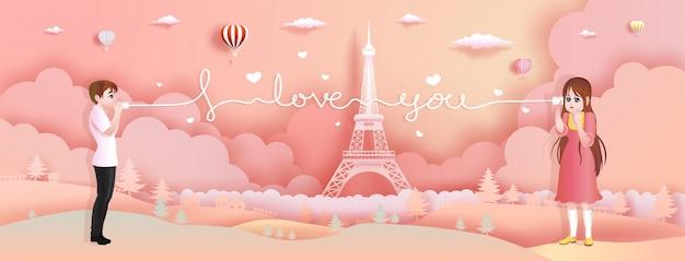 Молодые пары используют телефонное общение со словами «я тебя люблю».
