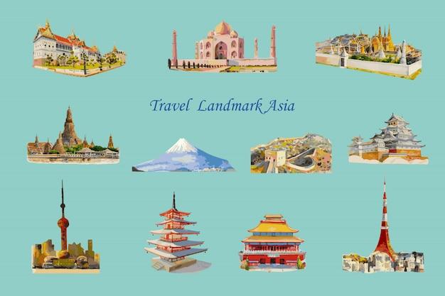 アジアの人気のランドマーク建築を旅行します。