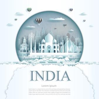 紙は、熱気球と雲の背景テンプレートとインドの記念碑をカット