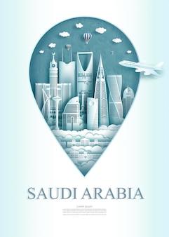 アジアのランドマークサウジアラビアの記念碑ピンを旅行します。
