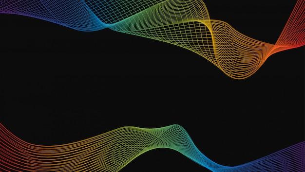 光沢のある虹の豪華な波線の芸術の要約