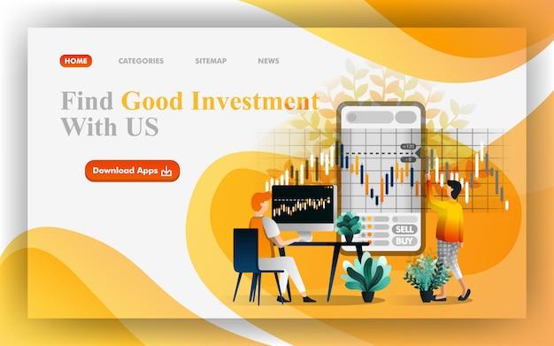 良い投資を探す