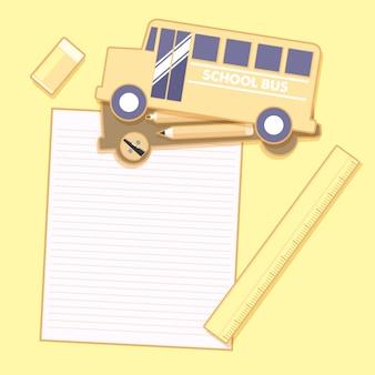 学校または事務用品と空白のメモ帳