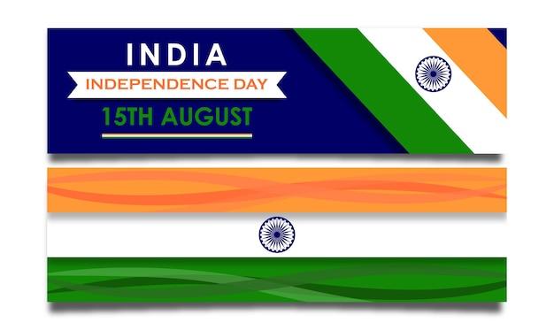 独立記念日インドバナー