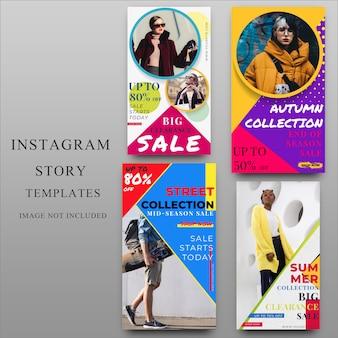 デジタルマーケティングテンプレートのソーシャルメディアポスト