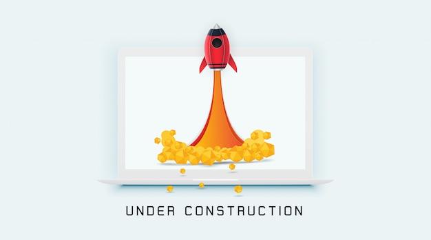 建設中のページ