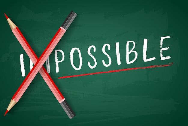 Изменить слово невозможно с помощью карандаша на доске