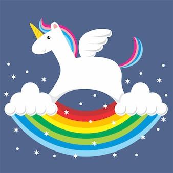 虹のロッキングチェアスタイルでかわいいユニコーン