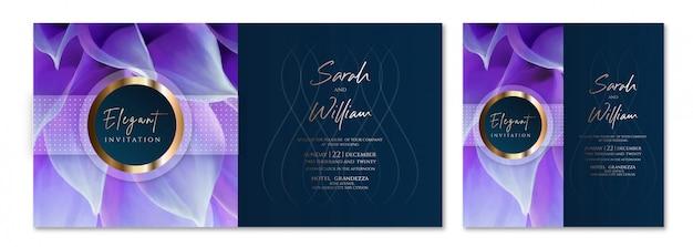 Фиолетовый цвет цветочные приглашение с двумя стилями
