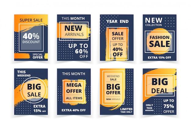 Набор рекламных баннеров для продажи гранж