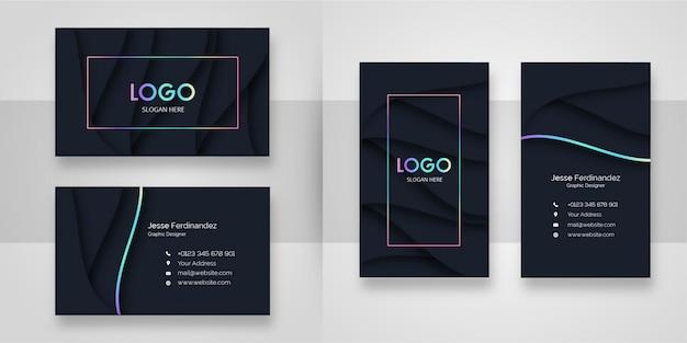 Шаблон визитной карточки абстрактный изогнутые формы