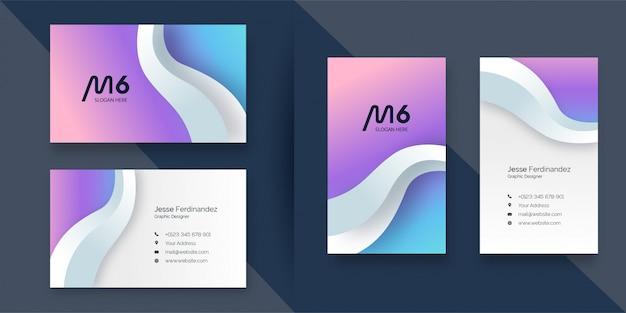 Шаблон визитки абстрактный профессиональный слоистый стиль