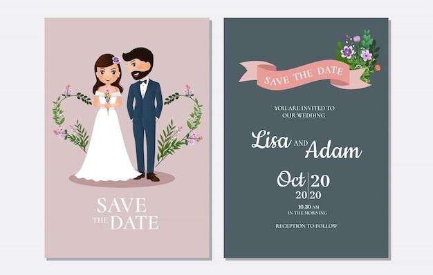 結婚式招待状新郎新婦のかわいいカップルの漫画のキャラクター。